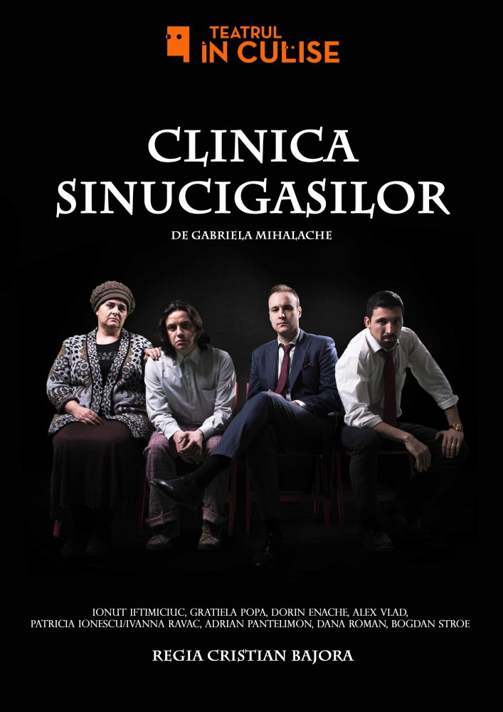 Clinica Sinucigașilor